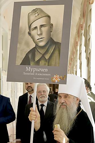 портрет деда владыки Варсонофия Леонтия Мурычева