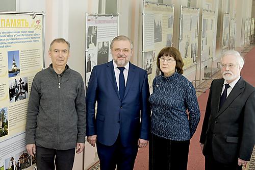сотрудники музея